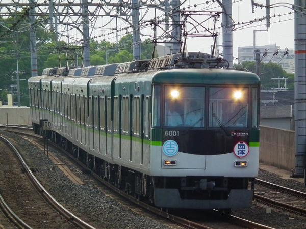 Dscf5739