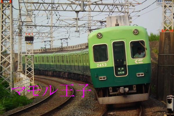 Dscf1577