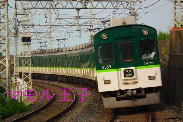 Dscf1578