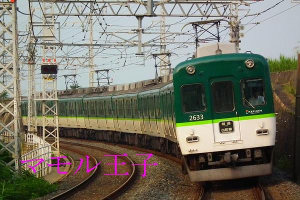 Dscf1579