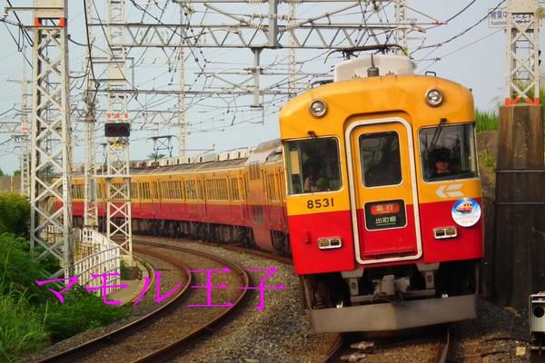 Dscf1580