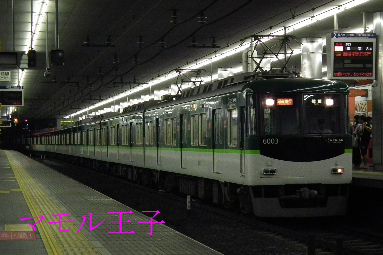 Dscf1853_r