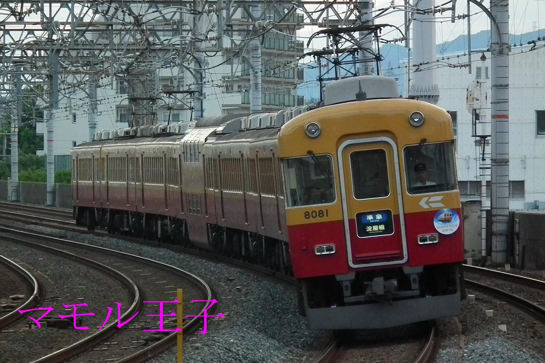 Dscf2120_r