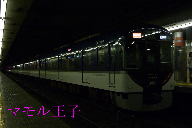 P1490058_r