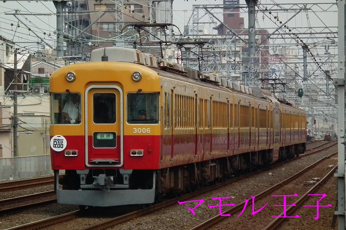 Dscf2374_r