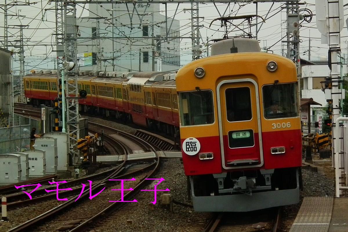 Dscf2396_r_2
